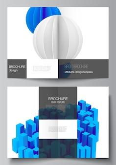 最小限の二つ折りパンフレットカバーデザインテンプレート