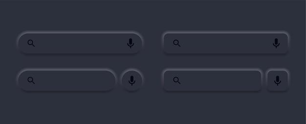 最小限の空白の検索バーテンプレートまたはニューモルフィズムスタイルのミニマリストボタン