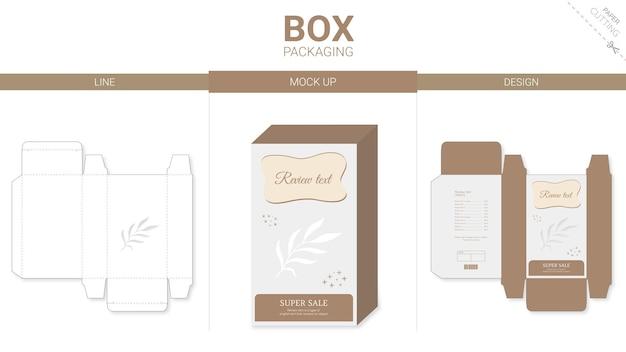 最小限のボックスパッケージとモックアップダイカットテンプレート