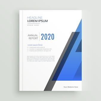 Минимальный дизайн шаблона брошюры с текстовым пространством