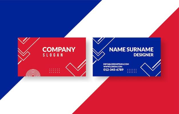 Минимальный шаблон визитной карточки, современный макет фирменного стиля в плоском дизайне