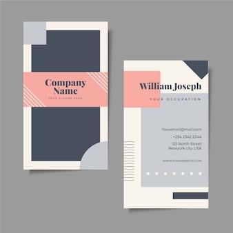 Шаблон минимальной визитки
