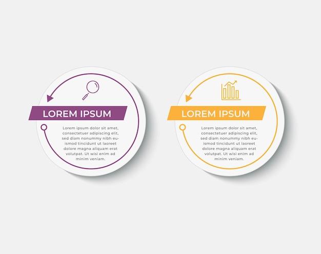 최소한의 비즈니스 인포 그래픽 템플릿입니다. 2 단계, 옵션 및 마케팅 아이콘이 포함 된 타임 라인.