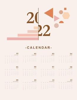 Минимальный календарь 2022