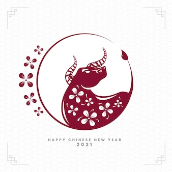 Minimal chinese new year 2021
