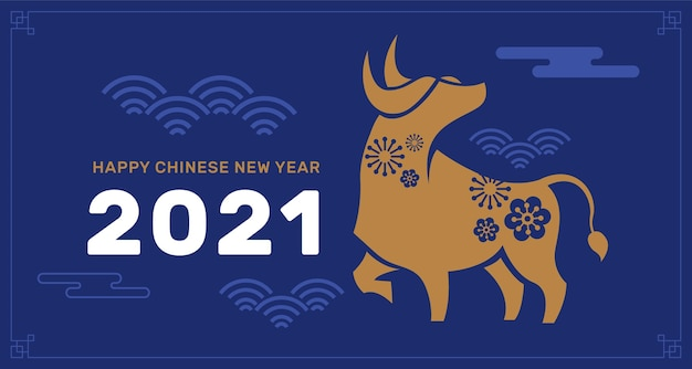 Minimal chinese new year 2021