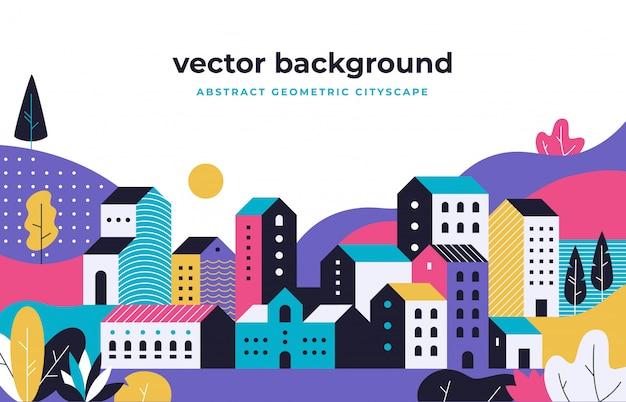 最小限の街並み。建物と平らな幾何学的な背景は、トレアとフィールド、自然環境の風景を残します。木と紫の色調の建物がある都市の町通り公園