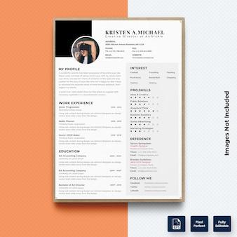最小限のcv履歴書印刷テンプレートベクトルプレミアム