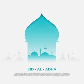 Minimal eid mubarak vector template