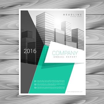 最小限のエレガントなビジネスのパンフレットのデザインテンプレートのデザイン