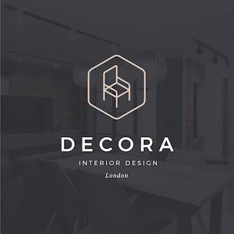 最小限の家具ロゴ