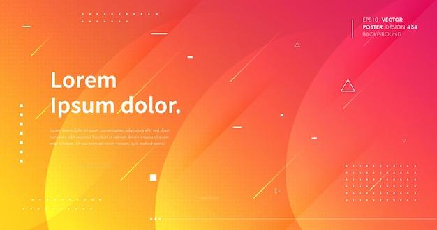 Минимальный геометрический фон для целевой страницы. абстрактный дизайн вектор фон градиент.