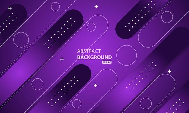 Минимальный геометрический фиолетовый фон. составление динамических фигур.