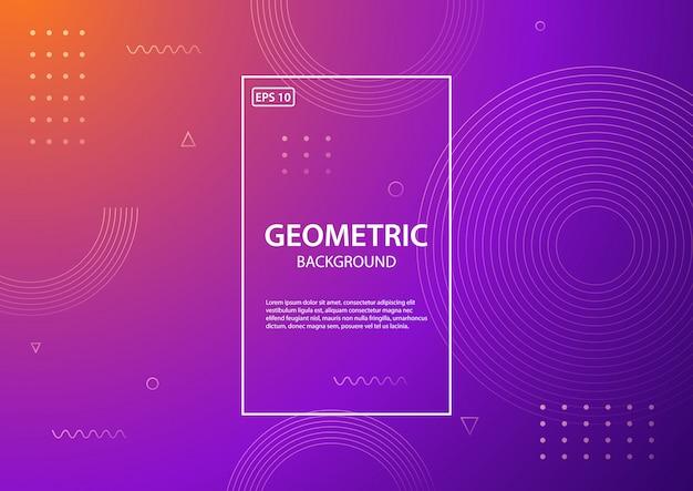Минимальная геометрическая с фиолетовым фоном. иллюстрация