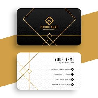 Минимальный золотой шаблон визитной карточки