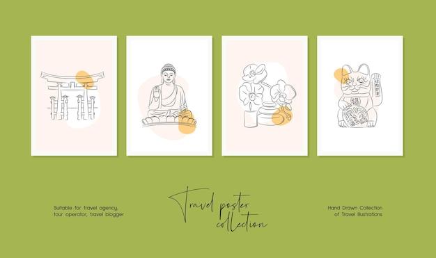 壁アートやポスターデザインの最小限の手描き旅行ベクトルイラストセット