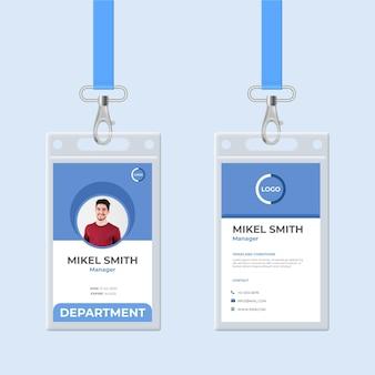 Modello di carta d'identità minima