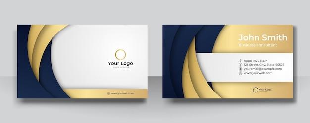 幾何学的要素を備えた最小限のモダンな名刺デザイン