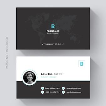Минималистичный современный дизайн визитной карточки спереди и сзади