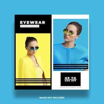 최소한의 새로운 현대 개념 눈에 띄는 소셜 미디어 게시물 새 광고 템플릿