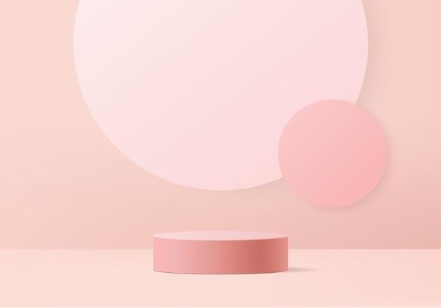 최소한의 핑크 연단과 3d 장면은 추상적 인 구성, 3d 모양 플랫폼 형태로 렌더링