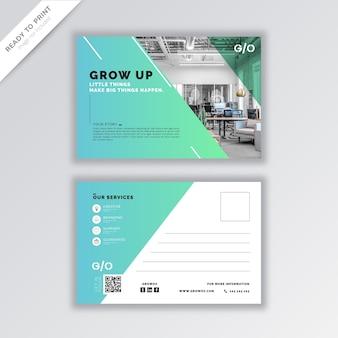 Минимальная открытка, шаблон письма бизнес