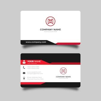 Minimal professional business card.