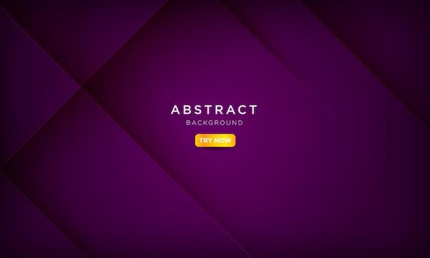 スクラッチと最小限の紫色のグラデーションの背景