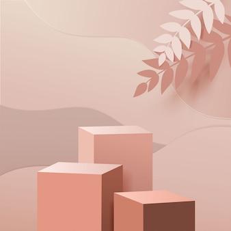 기하학적 형태의 최소 장면. 종이 크림 배경에서 상자 큐브 연단 열에 둡니다. 화장품, 쇼케이스, 상점, 진열장을 보여주는 장면. 3d 일러스트 레이 션.