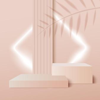 幾何学的な形の最小限のシーンクリーム色の背景のシリンダー表彰台