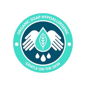 最小限の石鹸のロゴのテンプレート