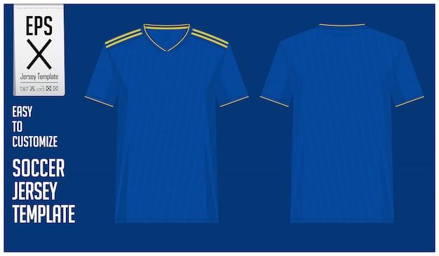 最小限のサッカージャージやフットボールキットのテンプレートデザイン