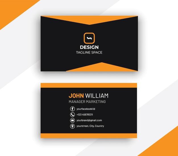 Минималистичный черно-оранжевый шаблон визитной карточки