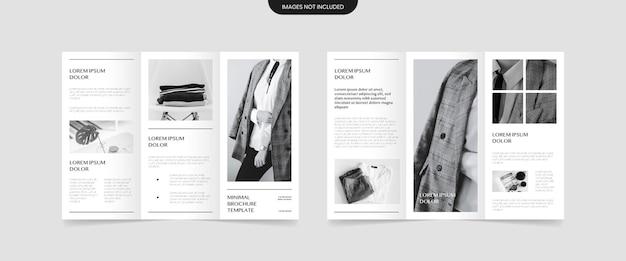 ミニマルスタイルの三つ折りパンフレットデザイン
