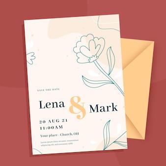 最小限のスタイルの結婚式の招待状