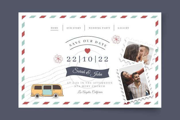 最小限のスタイルの結婚式のランディングページ
