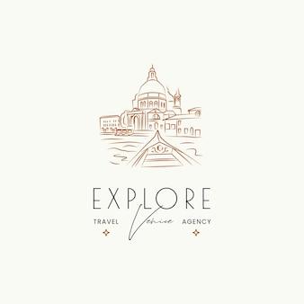 여행사 여행 블로거 사진 작가를 위한 최소한의 여행 벡터 로고 디자인 템플릿