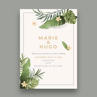 Минимальный шаблон свадебной открытки