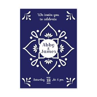 Minimal wedding card