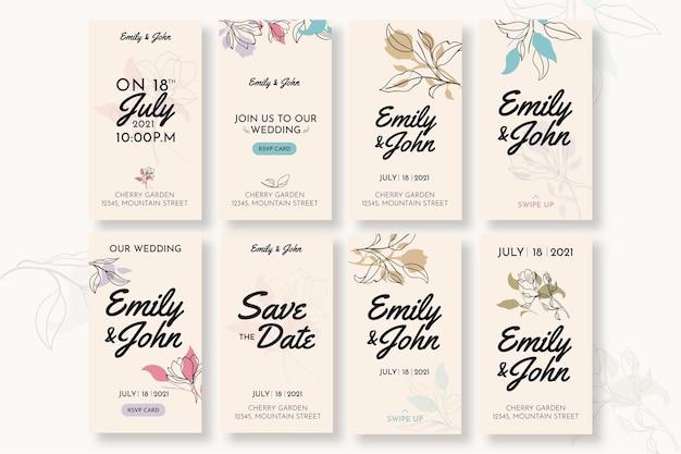 最小限の結婚式のinstagramの物語