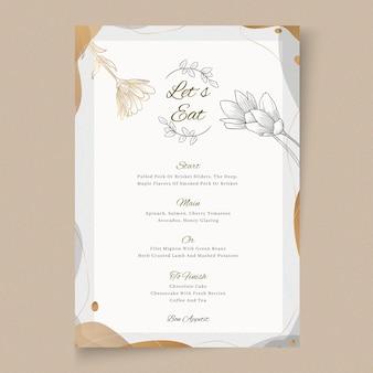 最小限の結婚式のメニューテンプレート