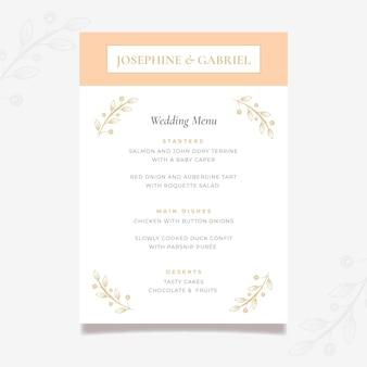 最小限の結婚式メニュー