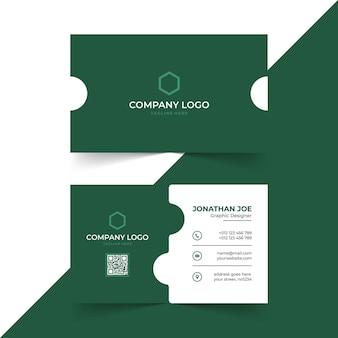 最小限の白と緑の名刺テンプレートデザイン Premiumベクター