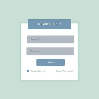 最小限の白のログインフォームのデザインテンプレート