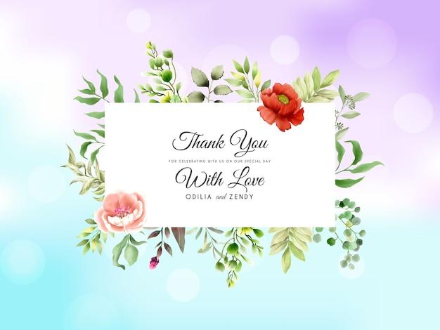 미니멀하고 아름다운 꽃 수채화 결혼식 초대장 템플릿