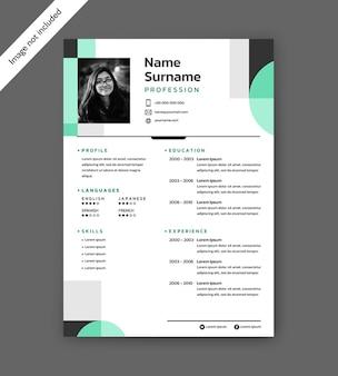 ミニマリストとモダンな履歴書デザインテンプレートプレミアムベクトル