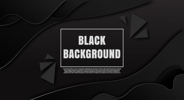 미니멀리즘 블랙 배경
