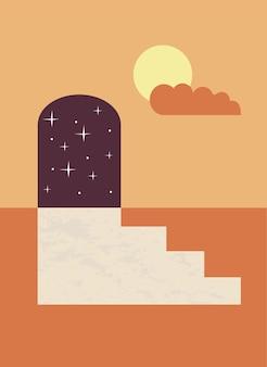 昼と夜の構成のミニマリスト自由奔放に生きるポスター