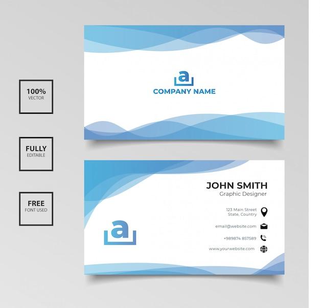 シンプルな名刺。グラデーションの青と白の色水平シンプルなきれいなテンプレートベクトルデザイン
