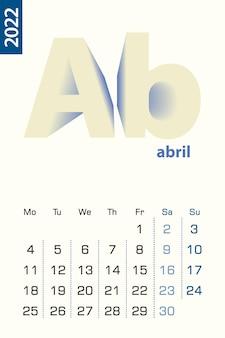 Минималистский шаблон календаря на апрель 2022 года, вектор календарь на испанском языке.